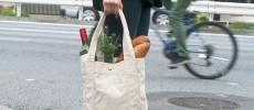 日々に寄り添うキャンバス生地の魅力。「UTILITY canvas(ユーティリティ・キャンバス)」のトートバッグ