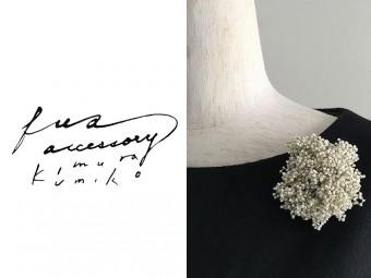 ふわふわと揺れるカスミソウのよう。「fua accessory」のアクセサリー