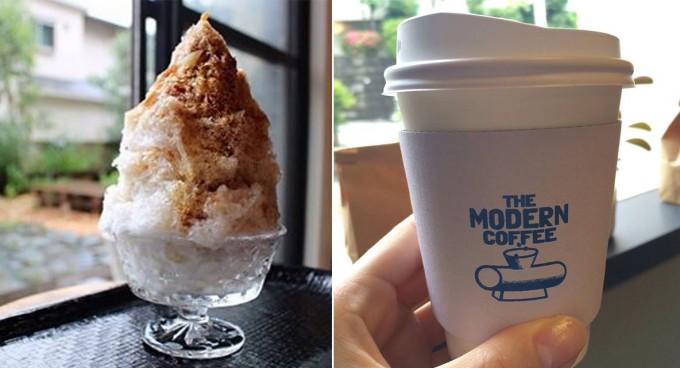 鷺沼店のひだまりかき氷「スペシャルティーコーヒー氷」