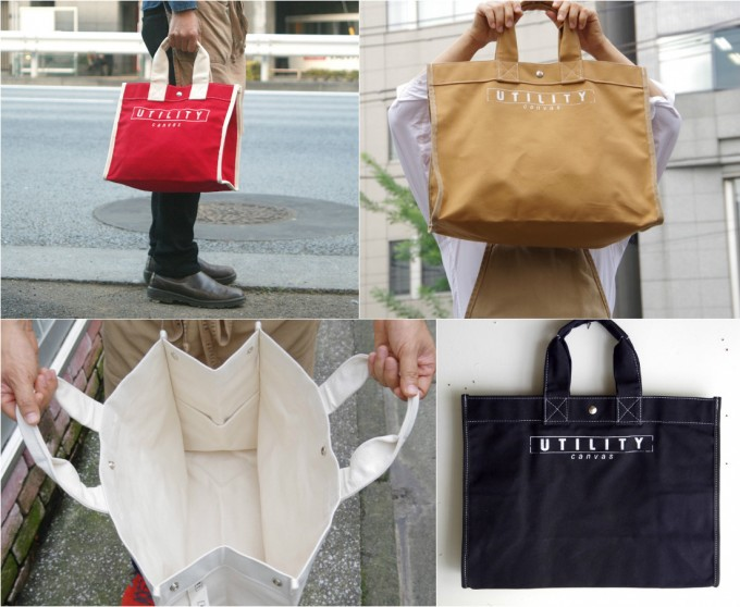 ユーティリティキャンバスのclassicフィールドバッグ