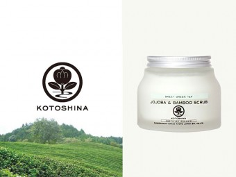 京都とフランスの良質素材が作り上げるリラックスタイム。「KOTOSHINA」のスパシリーズ