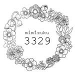 3329-mimizuku-ロゴ