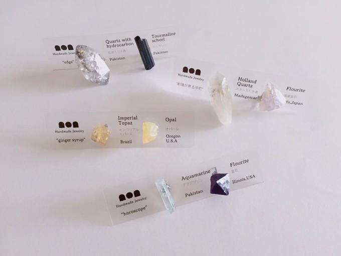 NON handmade jewelry(ノン ハンドメイドジュエリー)、鉱物、天然石のアクセサリー