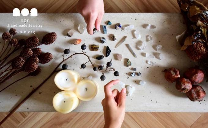 NON handmade jewelry(ノン ハンドメイドジュエリー)、鉱物、天然石、流木アクセサリー