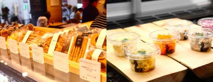代々木八幡近くのカフェ15℃の焼き菓子とデリ