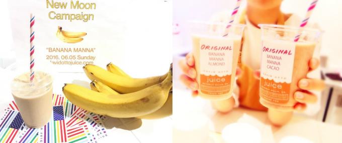 BANANA MANNA3種類とバナナ