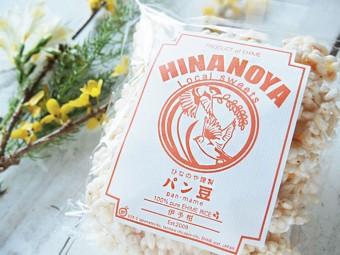 口に広がる懐かしさを楽しむ、愛媛県ひなのやの「パン豆」