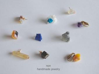 美しく力強い天然のパーツを使った「NON handmade jewelry」