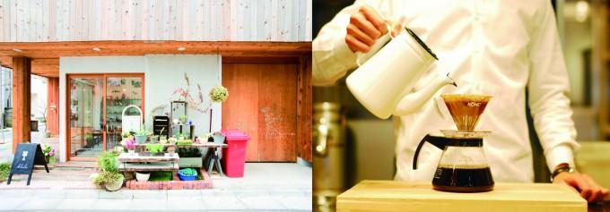 オブスキュラコーヒーロースターのコーヒーを入れている写真と雑貨セレクトショップの外観