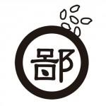 愛媛県西条市丹原町のポン菓子、パン豆、ひなのやロゴ