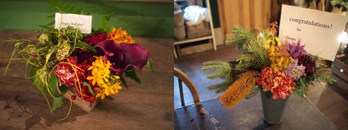 数種類の花を集めた「farver(ファーヴァ)のフラワーアレンジメント2種類