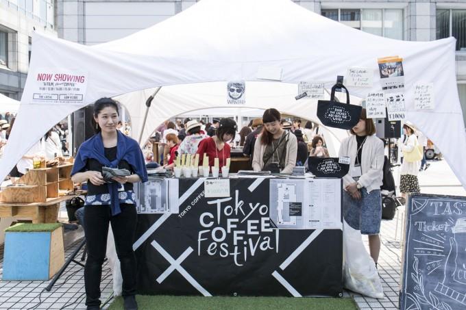 TOKYO COFFEE FESTIVALテント