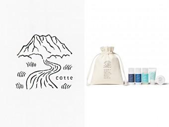 清酒『八海山』の美肌成分に着目したスキンケアブランド「cotte」