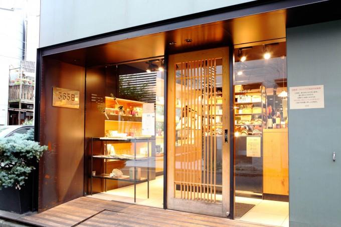 代々木八幡の人気ベーカリー「365日」の独創性溢れるパン屋の外観