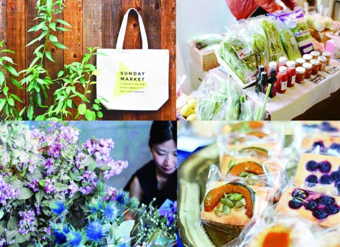 トートバッグとマーケットで売られている野菜、花、焼き菓子などの写真