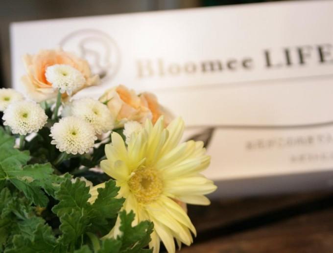 Bloomee LIFE(ブルーミー ライフ)で届くフラワーブーケ(黄色のお花)