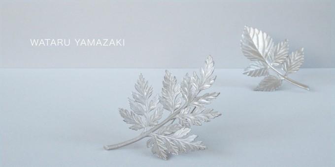 wataru yamazaki(ワタル ヤマザキ)の銀製葉っぱブローチ2種類