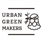 「Terrarium Kit(テラリウム キット)」を展開するブランド、「URBAN GREEN MAKERS(アーバングリーンメーカーズ)」のロゴ