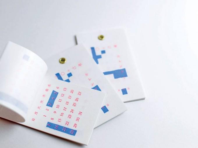 ハトロン紙で作られるミニカレンダー