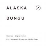 岐阜にある文具店「アラスカ文具」のロゴ