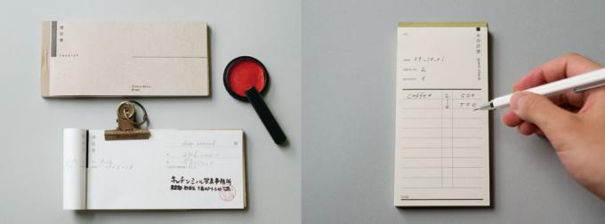 drop around(ドロップアラウンド)デザインの領収書とお会計表