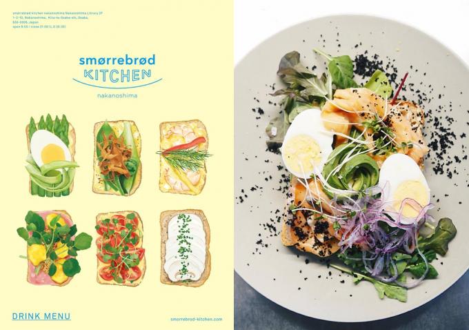 smorrebrod KITCHEN(スモーブローキッチン)のメニュー表紙とお皿に乗ったスモーブロー