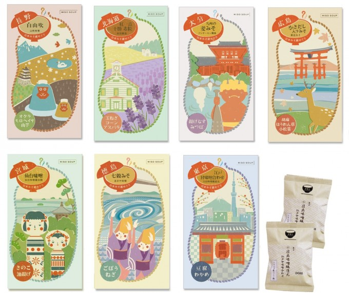 日本国内のみそ蔵を巡るように、お味噌汁を体験できるシリーズ「みそ蔵めぐり」