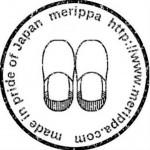 中橋莫大小(ナカハシメリヤス)のハンドメイドルームシューズ「merippa(メリッパ)」のロゴ