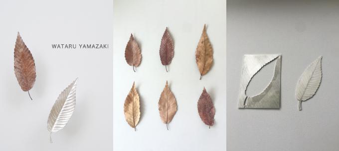 日本橋三越での期間限定イベントで制作する葉っぱブローチ2種類と葉っぱ6枚