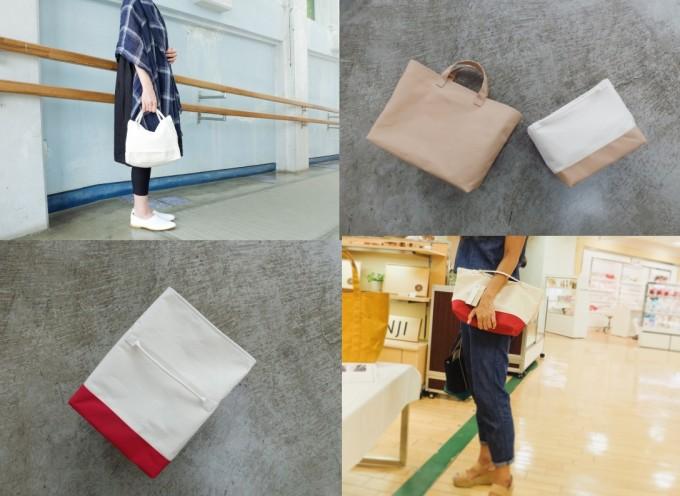 バッグインバッグやクラッチバッグ、トートバッグとしても使える帆布バッグ