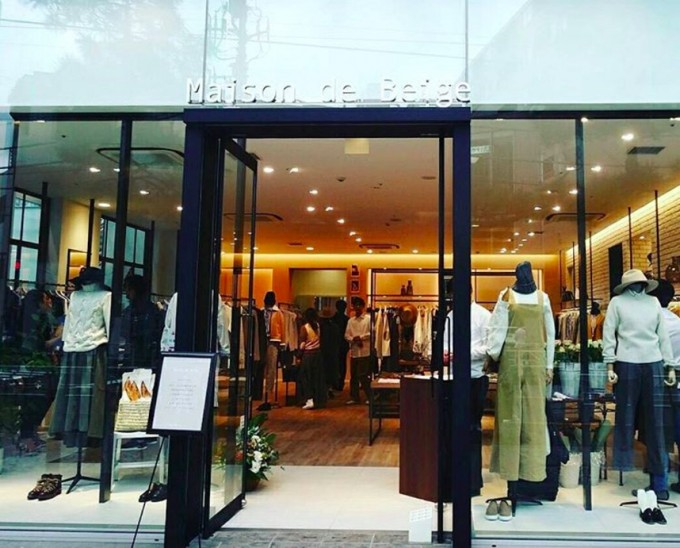 レディースブランド「Maison de Beige(メゾン ド ベージュ)」の代官山店