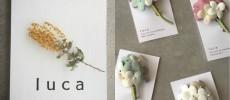 ほっこりナチュラルテイストモチーフが可愛い「luca」のレザーブローチ