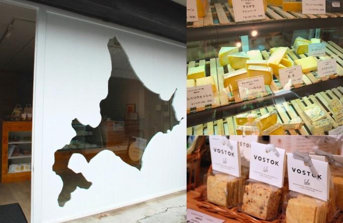 北海道産ナチュラルチーズ専門店「チーズのこえ」が清澄白河に登場