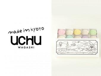 大人も子供もワクワクしあわせ。京都「UCHU wagashi(ウチュウ ワガシ)」の落雁