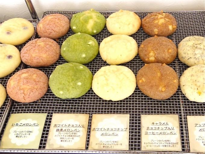 札幌にあるメロンパン専門店「fiola(フィオラ)」