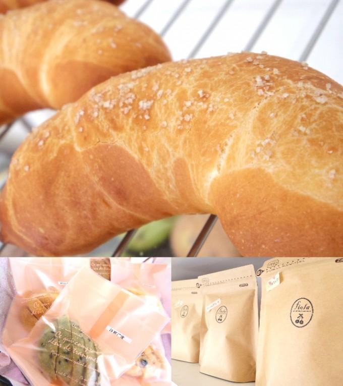 フィオラの塩パンはメロンパンとの相性もいい