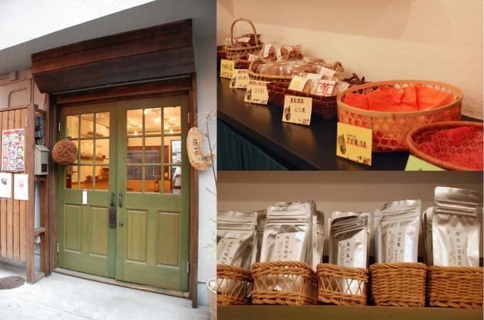 千駄木「和菓子 薫風」の緑の木の扉と焼き菓子やお茶がならんだ店内の写真