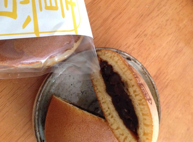 千駄木「和菓子 薫風」の名物「岩城島のレモンコンフィ入りどら焼き」の写真