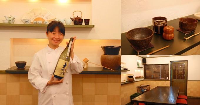 千駄木「和菓子 薫風」の女性オーナーつくださんと茶器や店内の写真