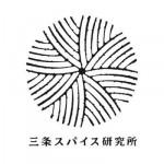 三条スパイス研究所のロゴ