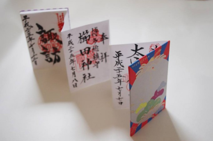 kichijitsuのお洒落で可愛いGOSHUINノート