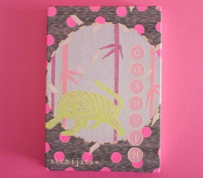 kichijitsuのお洒落で可愛いGOSHUINノート「竹」