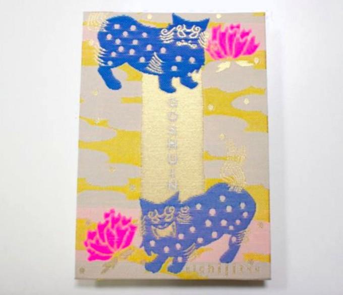 kichijitsuのお洒落で可愛いGOSHUINノート「お獅子」