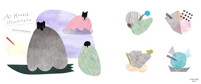 近藤愛さんの動物や植物のイラスト