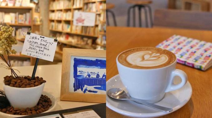 神楽坂の本屋「かもめブックス」の店内のカフェで飲めるコーヒーと後ろに見える本棚や白いコーヒーカップに豆の入ったディスプレイの写真