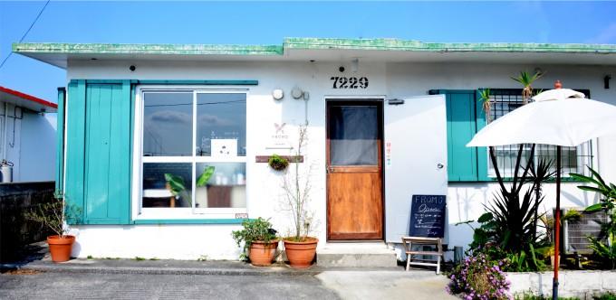 沖縄コスメ「2830」の外観