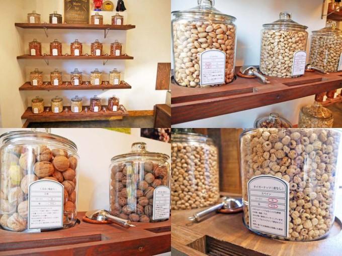 瓶に入ったタイガーナッツやクルミやアーモンドやカシューナッツなどのナッツが並ぶナッツ専門店Groovy Nuts(グルーヴィナッツ)」の店内