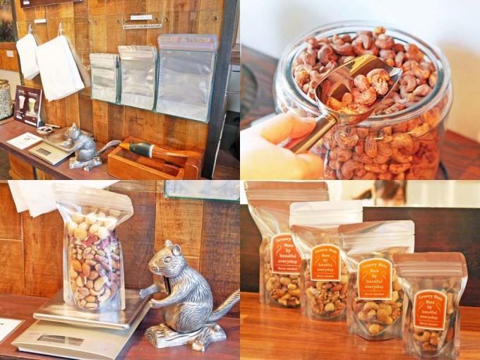 中目黒「Groovy Nuts(グルーヴィナッツ)」でガラス瓶に入ったナッツを量り売りしてオリジナルの透明パックに入れて作って買っている写真