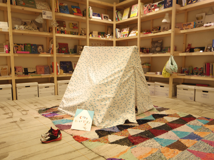 北海道札幌のヒシガタ文庫内のテント