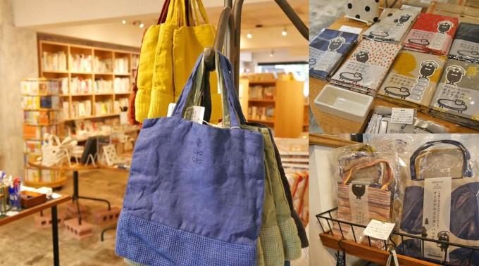 神楽坂「かもめブックス」で扱っている青や黄色のコットンのトートバッグやオリジナルのブックカバーの写真
